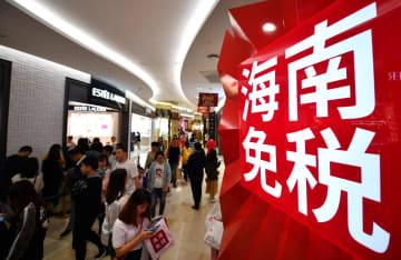海南省の2019年離島免税品売上高、前年比3割超増