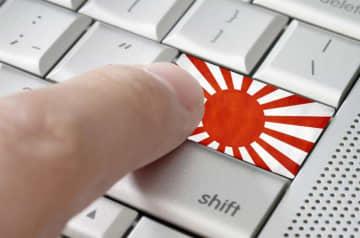 「東京五輪の旭日旗使用に反対」世界最大の請願サイトで着々と賛同集まる