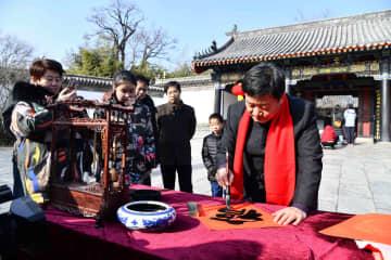 「孔子のふるさと」で年越しを迎えよう 山東省曲阜市
