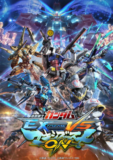 PS4版『機動戦士ガンダム EXTREME VS. マキオン』はエクストラ機体も初期から参戦!ゲームバランスはアーケード版最終環境を移植【特別番組まとめ】
