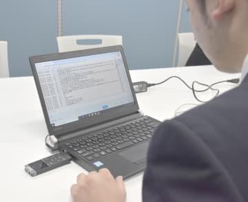 ICレコーダーのデータを文字に変換する議事録作成システム=つくば市役所