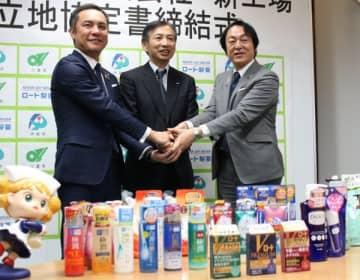 【立地協定書に署名した(左から)鈴木知事、山田会長、岡本市長=三重県庁で】
