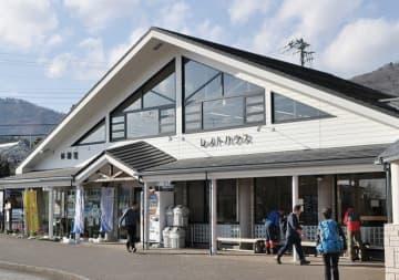 秦野戸川公園「YAMA CAFE 」アウトドアの拠点目指す【 2月8日にオープン】
