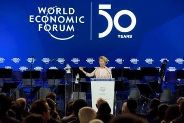 世界経済フォーラム50周年記念行事、ダボスで開催