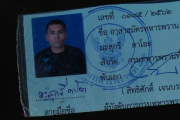 The identification card of Masukree Da-o, shot dead in Yala's Mayo district on Wednesday morning. He was a soldiers attached to the 41st Ranger Regiment, which is based in Raman district. (Photo by Abdullah Benjakat)