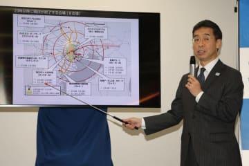 輸送計画について説明する東京五輪・パラリンピック組織委員会齋藤勝久輸送局輸送企画部長