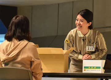 ヤマト運輸/ゲストオペレーターの日本一決めるコンテスト