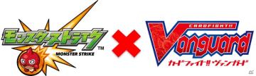TCG「カードファイト!! ヴァンガード」に「モンスターストライク」が参戦決定!2020年発売予定