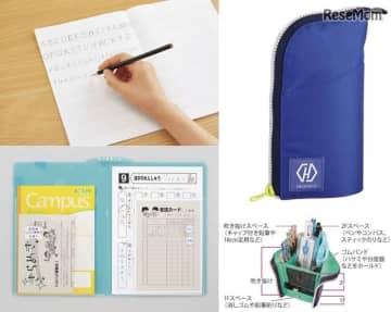 コクヨは、英語学習用ノート、プリントファイル、ツールも入るペンケースを発売