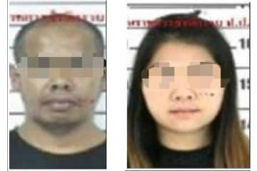 Photos of the two drug suspects – Phayao, left, and Sureerat, right – provided by the Office of the Narcotics Control Board. (Supplied)