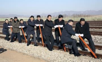 北朝鮮・開城の板門駅で開かれた南北の鉄道・道路連結事業の着工式。以後、事業は進展していない=2018年12月(韓国取材団・共同)