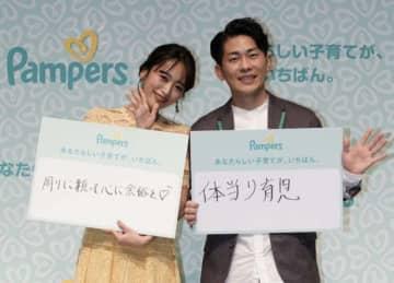ジャングルポケット・太田博久「夫婦平等におむつを替えられる環境づくりは大事」