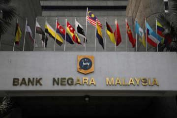 A general view of the Central Bank of Malaysia (Bank Negara Malaysia) in Kuala Lumpur, Malaysia. (Photo: Reuters)