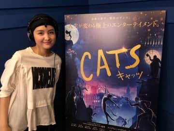 葵わかなが美声披露、『キャッツ』日本語吹替え版本編映像