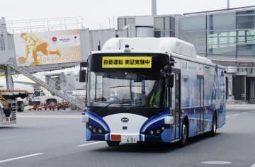 ANA, 하네다 공항 자동운전 버스