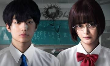 『惡の華』Blu-ray&DVDが3.3発売、伊藤健太郎×玉城ティナのコメント動画が到着