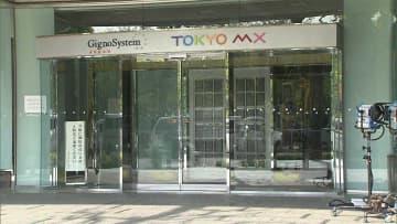 「テレビで詐欺に遭った…」MXテレビの番組で優勝賞品のランボルギーニが渡らず、歌舞伎町のホストが怒りの声