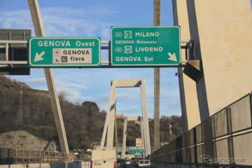 タリア北部ジェノヴァのモランディ高架橋。2018年8月に崩落事故が発生する以前の写真。