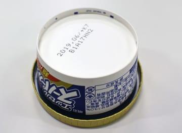 明治、アイスに賞味期限設定へ 来年4月めど、問い合わせ増え 画像