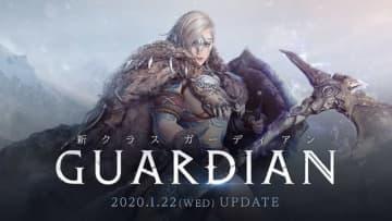 PC版『黒い砂漠』新クラス「ガーディアン」実装!巨大な斧と盾で戦う女戦士―各種キャンペーンも開催