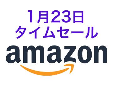 Amazonタイムセール、AVIOTのBluetoothイヤホンに注目! RAVPowerやAUKEYなど充電器も安く