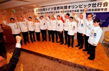 壮行会でガッツポーズを決める世界料理オリンピックの日本代表選手=横浜ロイヤルパークホテル