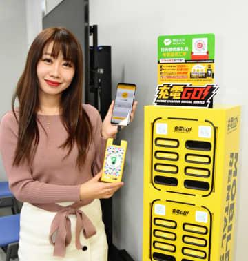 スマートフォン充電器のレンタルサービス「充電GO!」をPRする琉球インタラクティブの石川雪飛事業部長=20日、那覇市の沖縄ファミリーマート本社
