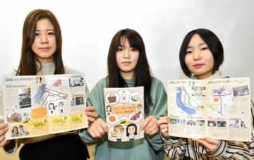奥会津を徒歩や自転車でも楽しめる観光パンフレットを製作した学生