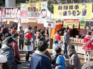 2018年に和光市で開催された「ニッポン全国鍋グランプリ」(和光市商工会提供)