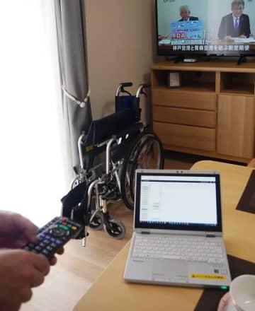建物内ではテレビの下に設置されたセンサーでリモコンの操作状況をデータ化し、認知機能の変化との相関性を探る=吹田市