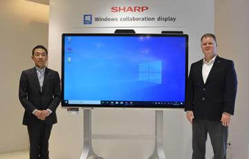 業界初のWindows collaboration display認証取得、働き方改革を加速するシャ... 画像