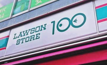 ローソン100の役員もどハマり中! いつも買っちゃう「100円おやつ」5つ