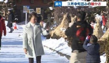 北海道は3月中旬並みの気温 札幌の屋外スケート場は営業中止に