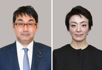河井議員夫妻側に1億5千万円 自民党本部、昨年7月参院選前 画像