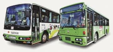 高野山と熊野を結ぶ「聖地巡礼バス」