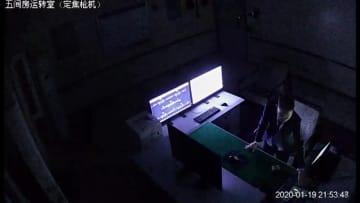地震発生時にも職務を果たした駅職員 新疆伽師県