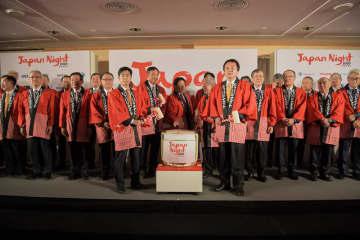 ダボス・ジャパンナイト2020 和牛などの日本産食材や野菜寿司で多様な日本食の魅力をPR