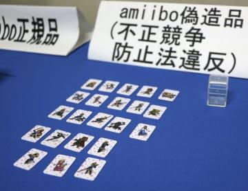押収された「amiibo」の偽造カード=23日午後、京都府警本部