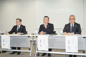 ヤマトHD/基盤構造改革で4つの機能本部による事業会社に再編成