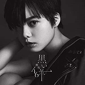 欅坂46の絶対的エース平手友梨奈が電撃「脱退」