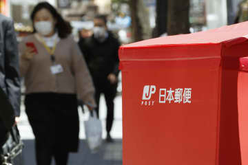 A postbox with the Japan Post logo is seen in Tokyo. (Kyodo photo)