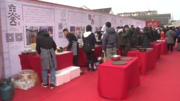 餅祭り始まる 浙江省慈城鎮
