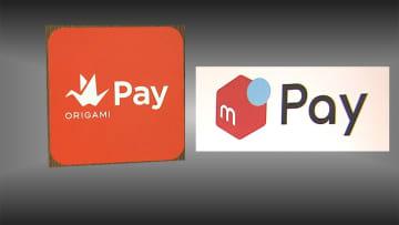 メルペイがOrigamiを買収 スマホ決済を統合