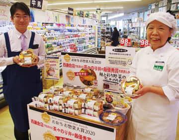 「茶々のり弁」を持つ平田店長と中戸川さん