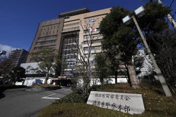 徳島県警の信号機入札で職員の処分求め監査請求