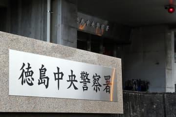 車線変更時に乗用車と衝突 酒気帯び運転で徳島市の18歳男逮捕