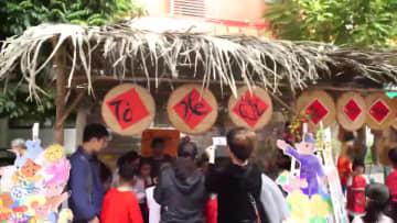 伝統食品バインチュンで伝える思いやりの心 ベトナム