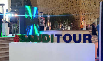 The Saudi Cycling Federation on Thursday revealed the full route for next month's inaugural Saudi Tour event in Riyadh. (Supplied)