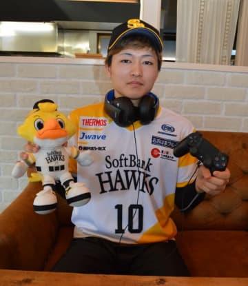 eスポーツのプロ野球選手に 那須烏山の平山さん