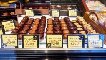 【自分へのご褒美×ロータスM】チョコレートなのにフローラル!?香るショコラを自分へのプレゼントに